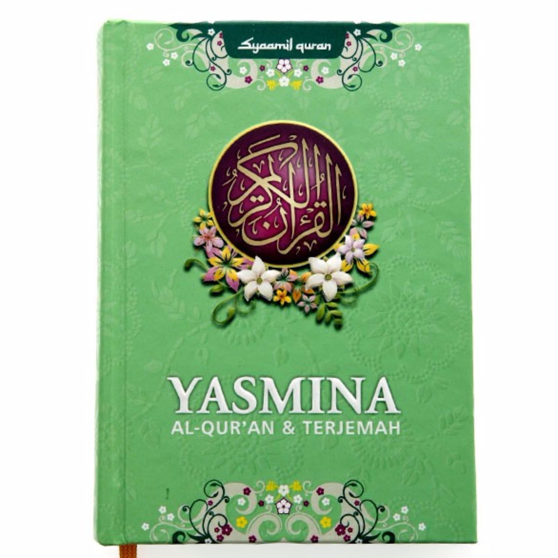 Beli Al Quran Rainbow Yasmina A6 Hard Cover Syaamil Quran Asli
