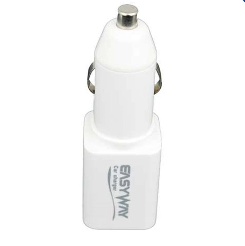 Pencari Harga Alat Sadap Suara Kabin Mobil GSM Model Socket Lighter cocok untuk pengawasan Supir sopir