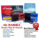 Alhamra Audio Doa Haji Umroh Dan Murottal Al Qur An Promo Beli 1 Gratis 1