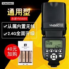 YONGNUO YN560III Lampu Kilat Kamera SLR