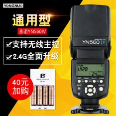 YONGNUO Lampu Flash SLR Generasi Keempat YN560IV