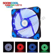 Alseye Soon Cool Cooler Case Fan with LED  - Biru