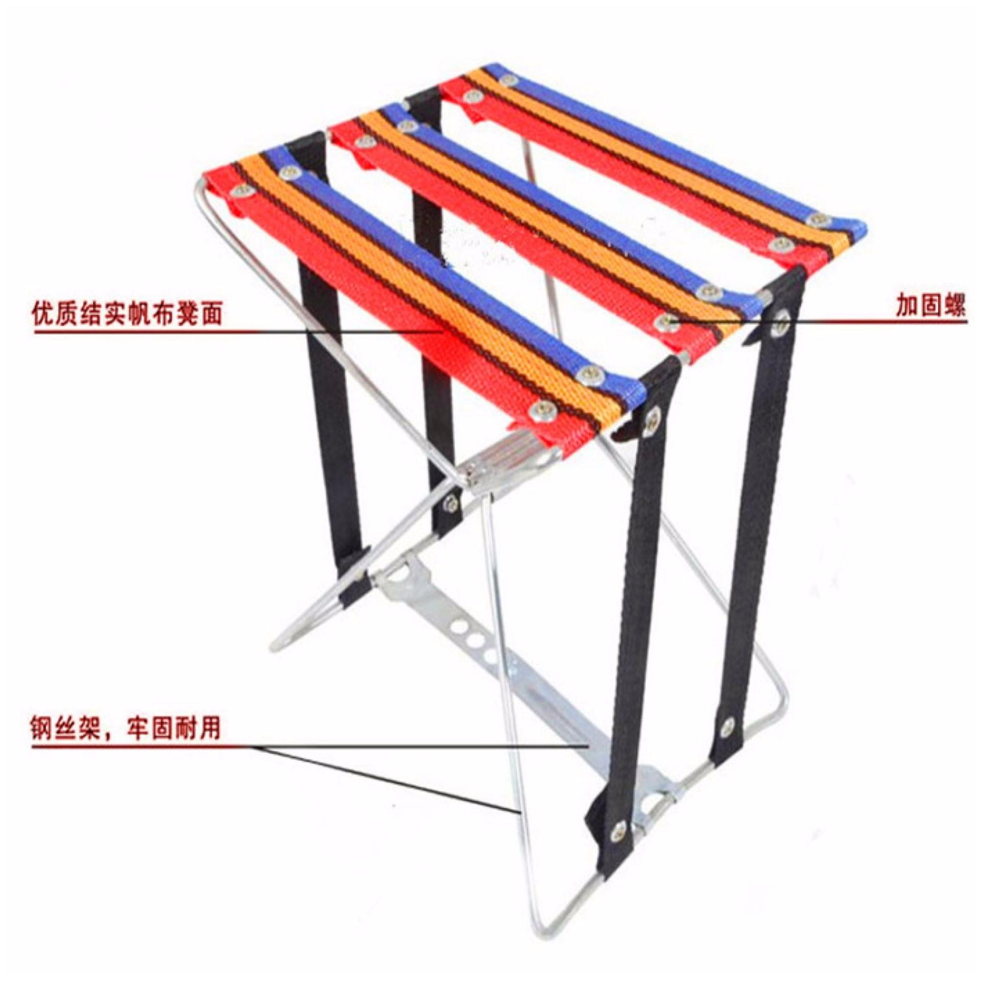 Amazing Portable Pocket Chair Kursi Bangku Lipat Kecil Kereta Piknik Kursi Lipat Memancing Folding Stool Chair