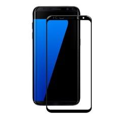 Beli Amorus Untuk Samsung Galaxy S8 Plus Silk Printing Pelindung Layar Anti Gores Penuh Ukuran Hitam Intl Online Terpercaya