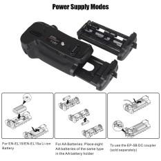 Andoer BG-2X Vertical Battery Grip Holder for Nikon D850 DSLR Camera - intl