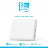 Beli Anker Powercore 10400 Mah Powerbank Putih Pake Kartu Kredit