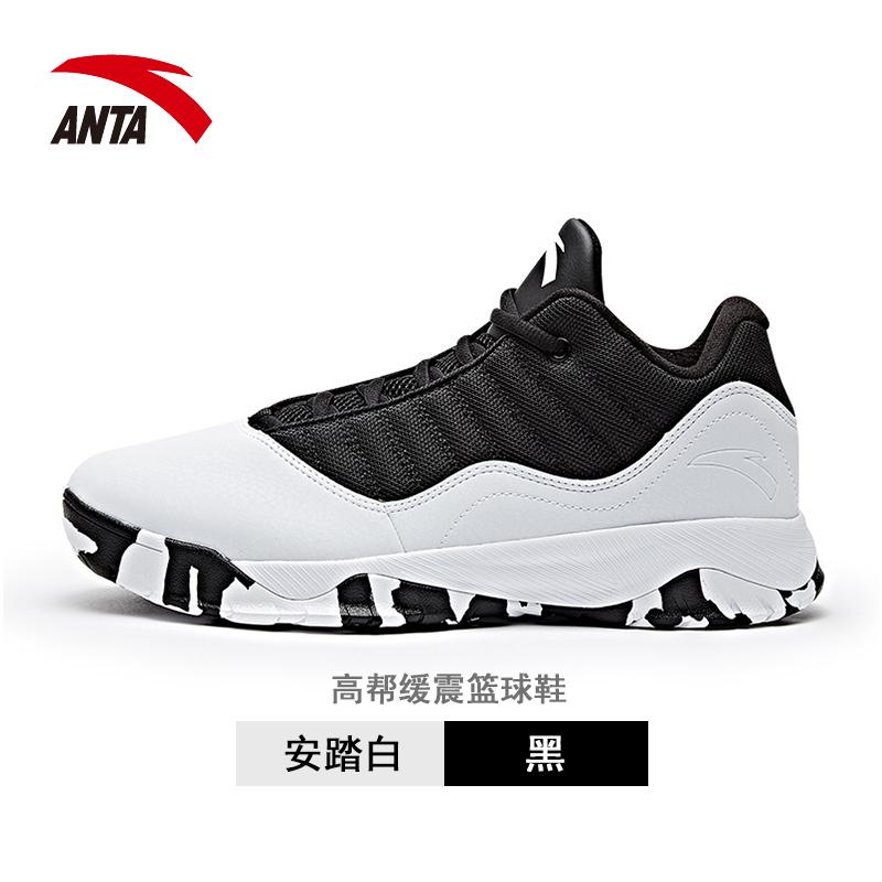 Ongkos Kirim Anta Baru Resmi Produk Asli Memakai Sepatu Bola Sepatu Bola Basket Di Tiongkok