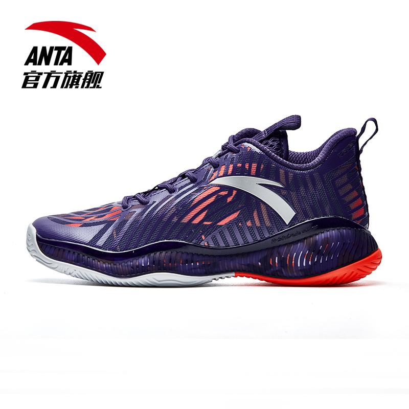 Harga Anta Musim Semi Baru Teknologi Bola Basket Sepatu Boots Sepatu Bola Basket Jiang Zi Fluoresensi Fluoresensi Atom Hong Anta Putih 5 Branded