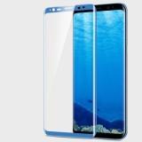 Harga Melengkung Anti Scratch Screen Pelindung Anti Gores Layar Penuh Untuk Samsung Galaxy S8 Plus S8 Biru Intl Original