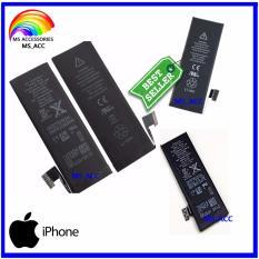 Toko Apple Baterai Battery Iphone 5G Original Kapasitas 1440Mah Termurah
