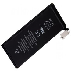 Jual Apple Original Battery For Apple Iphone 4G Dki Jakarta Murah