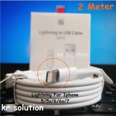Apple USB Lightning Cable 2 Meter Original Kabel For Iphone 5/6/7 -