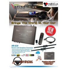 ASUKA HR-630 Car TV Receiver Mobil Tuner Digital [ORIGINAL]