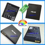 Toko Asus Baterai Battery Original Asus Zenfone C Kapasitas 2100Mah Online Terpercaya