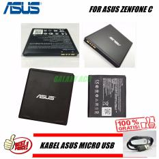 Toko Asus Battery For Asus Zenfone C Type B11P1421 Original Bonus Kabel Data Asus Micro Usb Yang Bisa Kredit