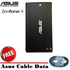 Harga Asus Battery For Zenfone 4 T001 1600Mah Hitam Free Asus Cable Data Asli Asus