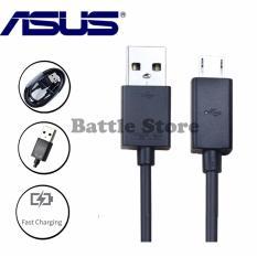 Asus Micro USB Kabel Data Original - Black