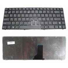 Asus Keyboard A43 A43E A43U A43SJ K43 K43SJ X43U A44H Frame [ Hitam]