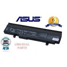 Harga Asus Original Baterai Notebook Laptop 1015 Yang Bagus