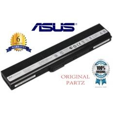 ASUS Original Baterai Laptop K52 A31-B53 A31-K52 A32-K52 A41-K52 A42-K52 K52L681