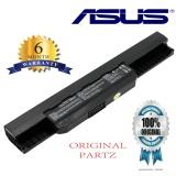 Toko Asus Original Baterai Laptop Notebook K53 K43 A43 Yang Bisa Kredit