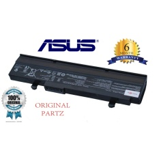 Review Toko Asus Original Baterai Notebook Laptop Eee Pc 1015 1016 1011 1215 R011 R051 Vx6S Vx65 Online