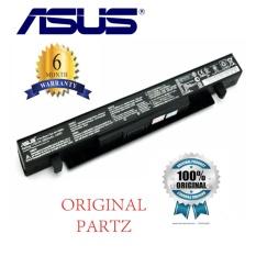 ASUS Original Baterai Notebook Laptop X550 X450 X450C X450CA X450CC X450CP X450E X450EA X450EP X450L X450LA X450LB X450LC X450V X450VB X450VC X450VP X452C X450VE X452CP X452E X452EA X452EP X550 X550C X550CA X550CL X550CC