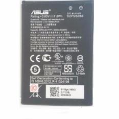 Asus Original Baterai Untuk Zenfone 2 Laser 5 Inch ZE500KL [2000 mAh]