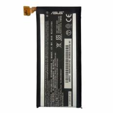 Spesifikasi Asus Original Battery For Asus Padfone S 2400 Mah Baru