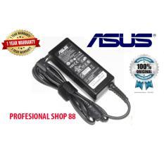 ASUS Original Charger Adaptor Notebook Laptop 19v 3.42A Kepala Hitam Berikut Kabel Power (5.5*1.7)