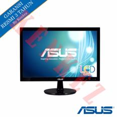 ASUS VS197DE LED Monitor 18.5