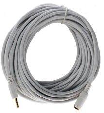 Toko Audio Kabel Extension 10M Putih Di Di Yogyakarta