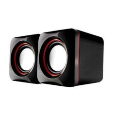 Beli Audiobox U Cube Speaker Active Usb Merah Murah North Sumatra