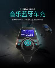 Beli Automotive Mp3 Player Mobil Bluetooth Handsfree Bluetooth Fm Transmitter Intl Di Tiongkok