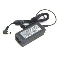 Spesifikasi Axioo Adaptor Charger Laptop Original Pico Pjm Cjm W217Cu 19V 1 58 Dan Harganya