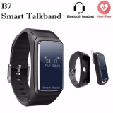 Penawaran Istimewa B7 Monitor Detak Jantung Bluetooth Headset Smart Talkband Watch Intl Terbaru