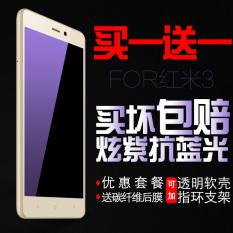 Toko Bao Ying 3S Tinggi Dengan Redmi High Definition Gelas Film Film Oem Tiongkok
