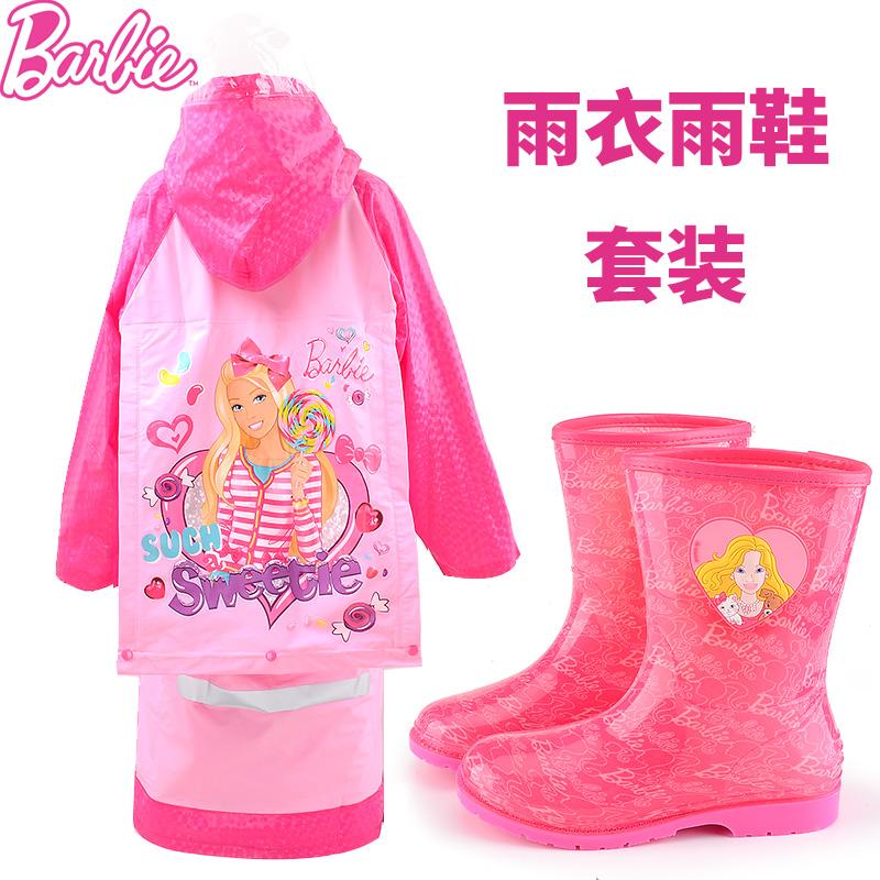 Beli Barbie Baju Hujan Sepatu Hujan Anak Perempuan Satu Set Online Indonesia