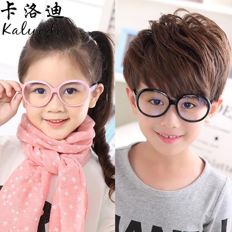 Model baru soft material anak-anak Anti Radiasi kacamata Cermin Komputer  Pria dan wanita anak ed34521aed