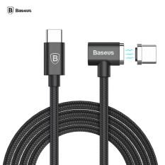 BASEUS 1.5 M Tipe-C Magnet Pengisian Kabel untuk Huawei Xiaomi-Internasional