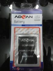 Baterai Advan Double Power I5C/BP-50BH Kapasitas 4800Mah.