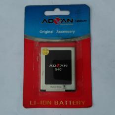 Baterai Advan S4C | Batre Batere Battery Untuk HP Advan S 4 C | S4 C | S 4C