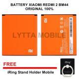 Jual Beli Baterai Batre Battery Xiaomi Redmi 2 Bm44 Original 100 Di Jawa Timur
