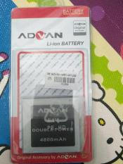 Spesifikasi Baterai Battery Advan S4H Ori Multi