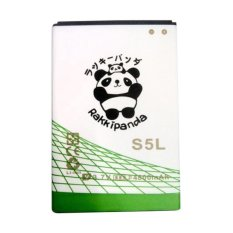 Beli Baterai Battery Double Power Double Ic Rakkipanda Advan S5L 4800Mah Seken
