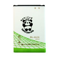 Harga Baterai Battery Double Power Double Ic Rakkipanda Lg Optimus L1 L3 Lg Bl44Jn 3000Mah Lengkap