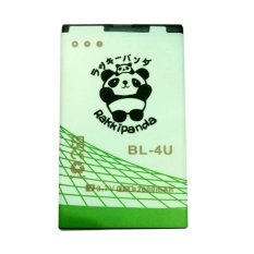Baterai/Battery Double Power Double Ic Rakkipanda Nokia Asha 311 / 3120C / E75 / Nokia BL4U [2000mAh]