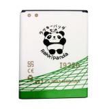 Review Pada Baterai Battery Double Power Double Ic Rakkipanda Samsung Note 1 I9220 4500Mah