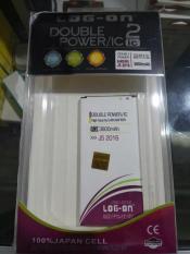 Beli Baterai Double Power Log On Samsung J5 2016 J510 Cicilan