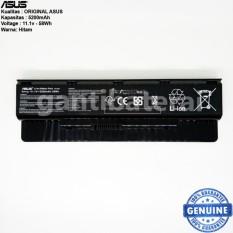 Baterai Laptop Asus N46 N46V N46VB N46VM N46VJ N46JV N46VZ N56V N56VZ A32-N56 Original